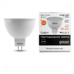 Лампа Gauss LED Elementary MR16 GU5.3 5.5W 2700К 1/10/100